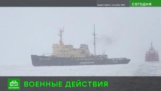 Военные корабли помогают наступить весне в Финском заливе