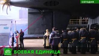 На Тихоокеанский флот из Петербурга отправляется новейшая субмарина «Петропавловск-Камчатский»