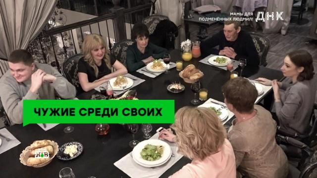 Чужие среди своих: две семьи хотят найти виновных вподмене дочерей.НТВ.Ru: новости, видео, программы телеканала НТВ