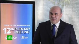Глава ФНС: цифровизация увеличила объем собираемых налогов вдвое