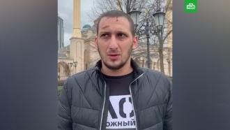Виновник смертельного ДТП в Москве сдался после призыва Кадырова