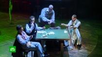 В&nbsp;Донецке по пьесе Гоголя поставили <nobr>криминально-музыкальную</nobr> комедию