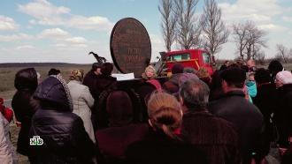 «Гори ваду»: вДонбассе особое отношение квыборам президента Украины