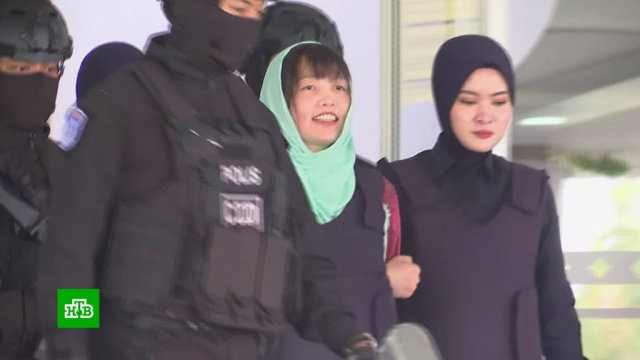 Гражданку Вьетнама отправили втюрьму за покушение на брата Ким Чен Ына.Малайзия, приговоры, убийства и покушения.НТВ.Ru: новости, видео, программы телеканала НТВ