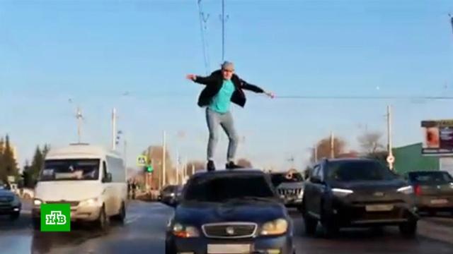 Полицейские ищут блогера после опасных танцев на крыше машины.Башкирия, Интернет, блогосфера, полиция.НТВ.Ru: новости, видео, программы телеканала НТВ