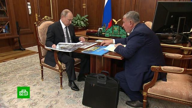 Сечин назвал «Роснефть» налогоплательщиком номер один.налоги и пошлины, нефть, Путин, Роснефть.НТВ.Ru: новости, видео, программы телеканала НТВ