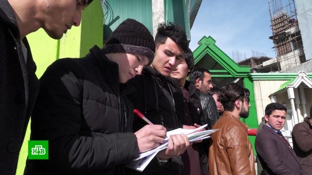 За дипломом мечты: в Афганистане молодежь грезит об учебе в российских вузах.Афганистан, вузы, молодежь.НТВ.Ru: новости, видео, программы телеканала НТВ