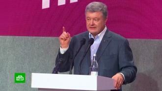 Выборы на Украине: что ждет Порошенко во втором туре