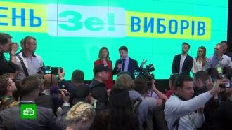 ЦИК Украины: Зеленский выигрывает первый тур с30% голосов