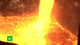 «Укрощение огня»: легендарная Магнитка готовит для туристов новые маршруты