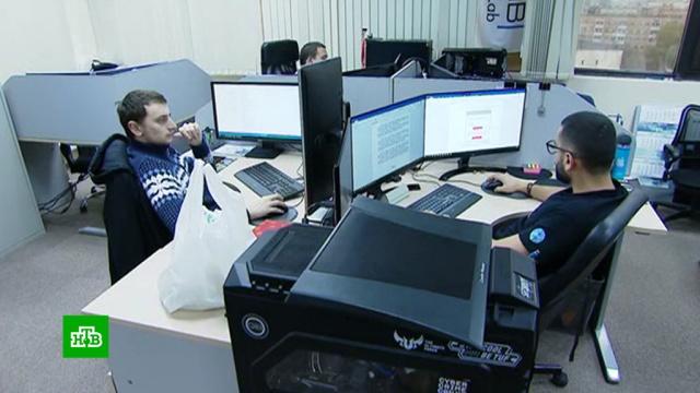 Депутаты предлагают шифровать Рунет одобренными российскими программами.законодательство, Интернет, технологии.НТВ.Ru: новости, видео, программы телеканала НТВ