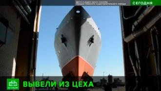 В Петербурге сконструировали новейший корабль-невидимку