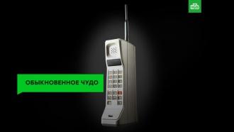 От &laquo;кирпича&raquo; до <nobr>мини-компьютера</nobr>: ко дню рождения мобильника