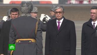 Новый президент Казахстана прибыл в Москву