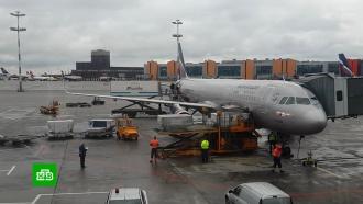 Киев запретил любые прямые авиарейсы между Украиной иРФ