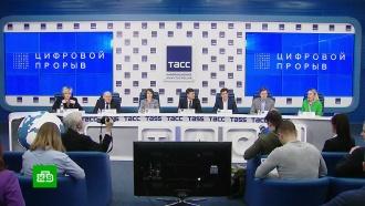 В России стартовал масштабный конкурс «Цифровой прорыв»