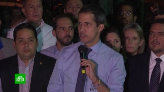 Гуайдо лишили депутатской неприкосновенности