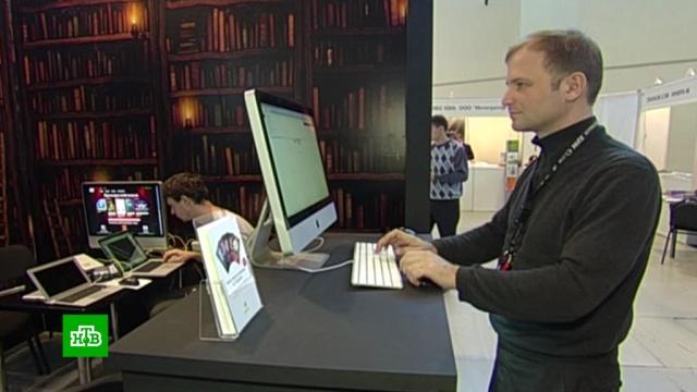 В Рунете раскрыли новую схему интернет-пиратства.библиотеки и книгоиздание, Интернет, литература, пиратство и авторское право.НТВ.Ru: новости, видео, программы телеканала НТВ