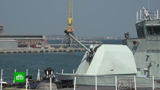Эксперт объяснил заявление НАТО об охране украинских кораблей в Керченском проливе.НАТО, Украина, Чёрное море, корабли и суда.НТВ.Ru: новости, видео, программы телеканала НТВ