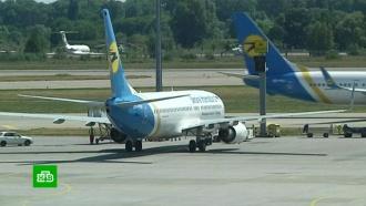 В Росавиации предложили восстановить авиасообщение с Украиной