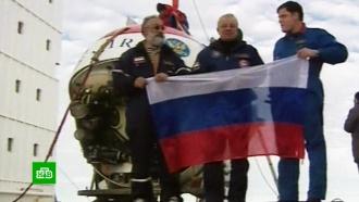 Подкомиссия ООН признала часть Арктики продолжением шельфа России