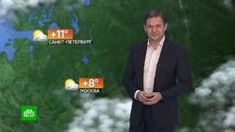 Прогноз погоды на 4 апреля