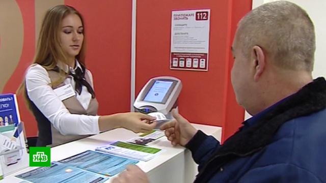 Минтруд: карточки СНИЛС останутся действительными.Пенсионный фонд, страхование, цифровая экономика.НТВ.Ru: новости, видео, программы телеканала НТВ