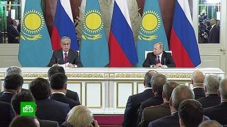 Президенты России и Казахстана заявили о намерении укреплять связи между странами