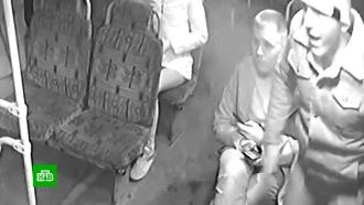 ВБийске пьяные пассажиры автобуса напали на кондуктора идевушку