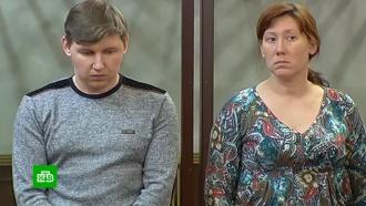 Заморившим сына голодом супругам вынесли приговор в Нижнем Новгороде
