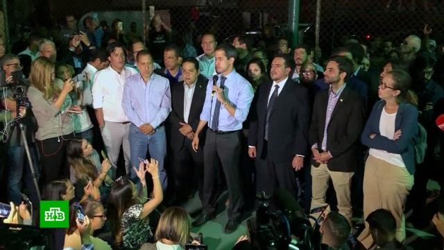 Власти Венесуэлы запустили уголовный процесс против Хуана Гуайдо.Венесуэла, оппозиция, парламенты.НТВ.Ru: новости, видео, программы телеканала НТВ