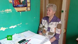 В Москве 84-летнюю учительницу уволили из-за возраста