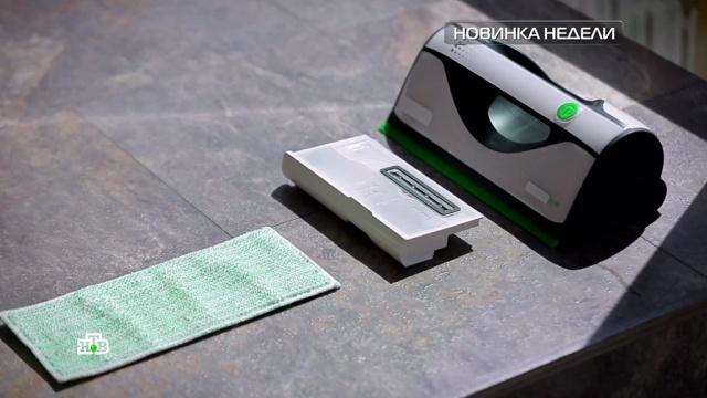 Мобильный мангал сдистанционным контролем пламени.НТВ.Ru: новости, видео, программы телеканала НТВ