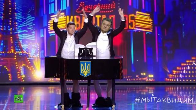 Спраздником!НТВ.Ru: новости, видео, программы телеканала НТВ