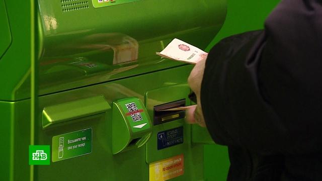 Банкоматы ограничили прием 5-тысячных купюр.банки, банкноты и монеты, банковские карты, экономика и бизнес.НТВ.Ru: новости, видео, программы телеканала НТВ