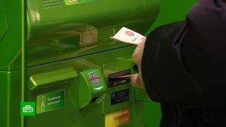 Банкоматы ограничили прием 5-тысячных купюр