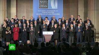 На саммите НАТО обсудили борьбу с«российской угрозой»