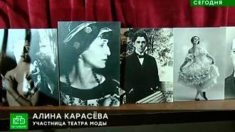 В петербургском арт-кафе возрождается светская жизнь Серебряного века