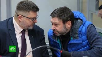 На адвоката Вышинского завели уголовное дело