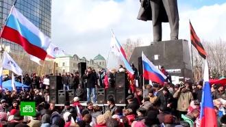 &laquo;Это наша земля!&raquo;: как ДНР готовится отметить <nobr>5-летие</nobr> создания республики
