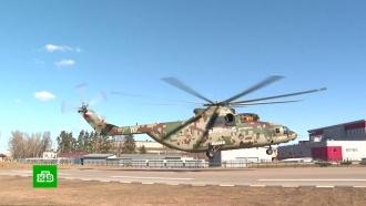 Россия и Китай готовы к совместному созданию тяжелого вертолета Ми-26