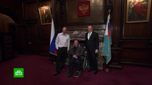 «Приятные люди»: российский посол встретился сжертвой «Новичка».Великобритания, Лондон, дипломатия, отравление, эксклюзив.НТВ.Ru: новости, видео, программы телеканала НТВ