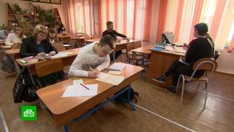 Большая перемена: кто получает образование в вечерних школах