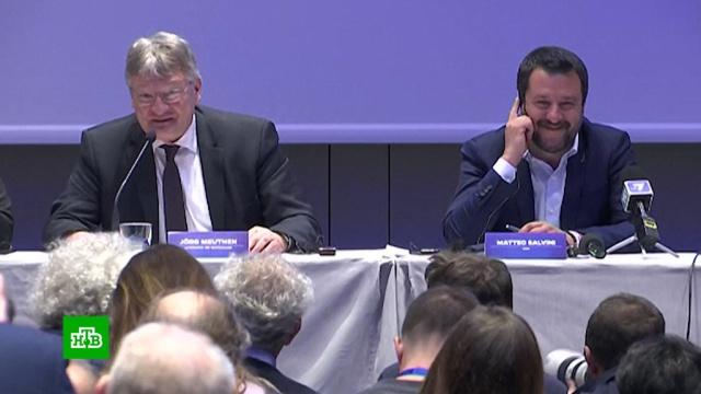 «К Европе здравого смысла»: националисты идут вЕвропарламент единым блоком.Европа, Европарламент, Европейский союз, Италия, беженцы, выборы, мигранты.НТВ.Ru: новости, видео, программы телеканала НТВ