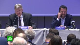«К Европе здравого смысла»: националисты идут вЕвропарламент единым блоком