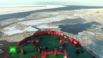 Правительство обсудило новые масштабные проекты по Севморпути
