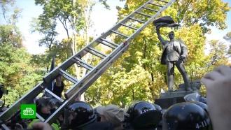 На Украине предложили избавиться от наследия Российской империи