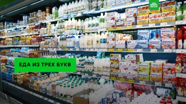 Еда из трех букв: ГМО— суперпродукты или проклятие?ГМО, еда, ЗаМинуту.НТВ.Ru: новости, видео, программы телеканала НТВ