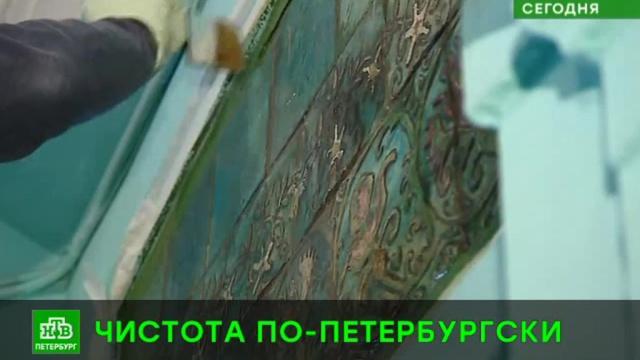 Петербургские волонтеры возвращают блеск старинной майолике.Санкт-Петербург, волонтеры, история.НТВ.Ru: новости, видео, программы телеканала НТВ