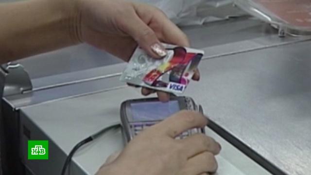 Visa вводит льготные тарифы для мелкой торговли.Visa, банковские карты, малый бизнес, торговля, экономика и бизнес.НТВ.Ru: новости, видео, программы телеканала НТВ